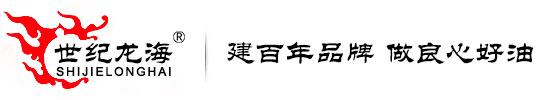 山东龙海润滑科技发展有限公司